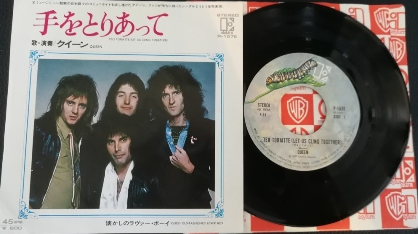 7-vinyl-single-queen-teo-torriatte-japan-green-label.jpg